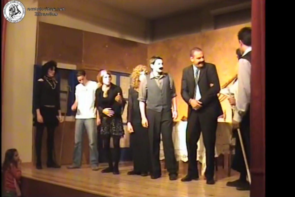 ΟΜΙΛΙΑ ΚΑΙ ΜΕ ΤΑ ΡΕΣΤΑ ΑΕΡΑ 2009